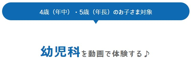 20200502youjika