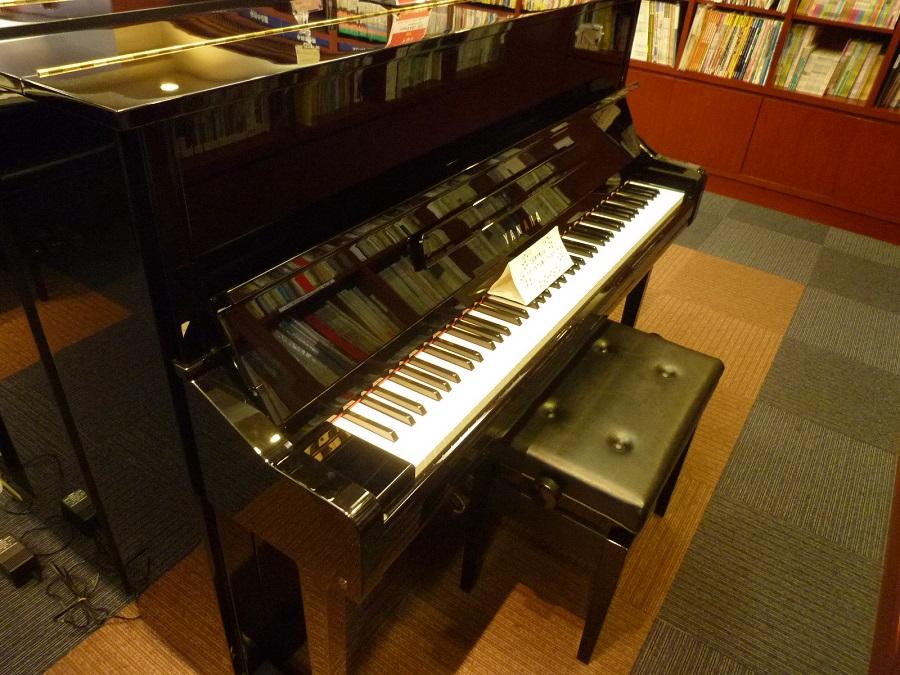 年式の新しい中古アップライトピアノYU1
