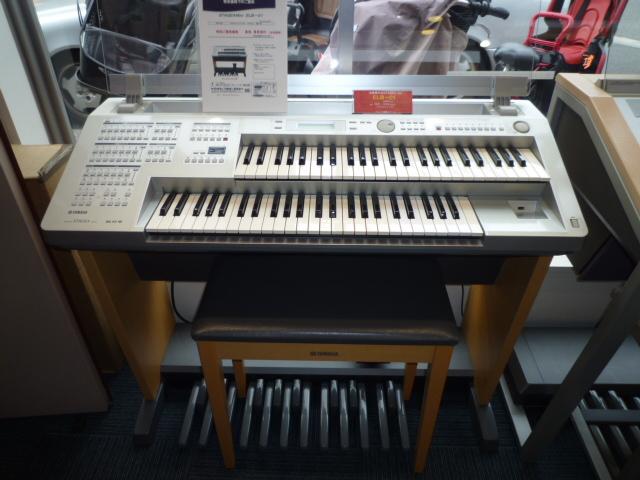 教室にて使用中の初級用ステージアミニ展示販売  ELB-01