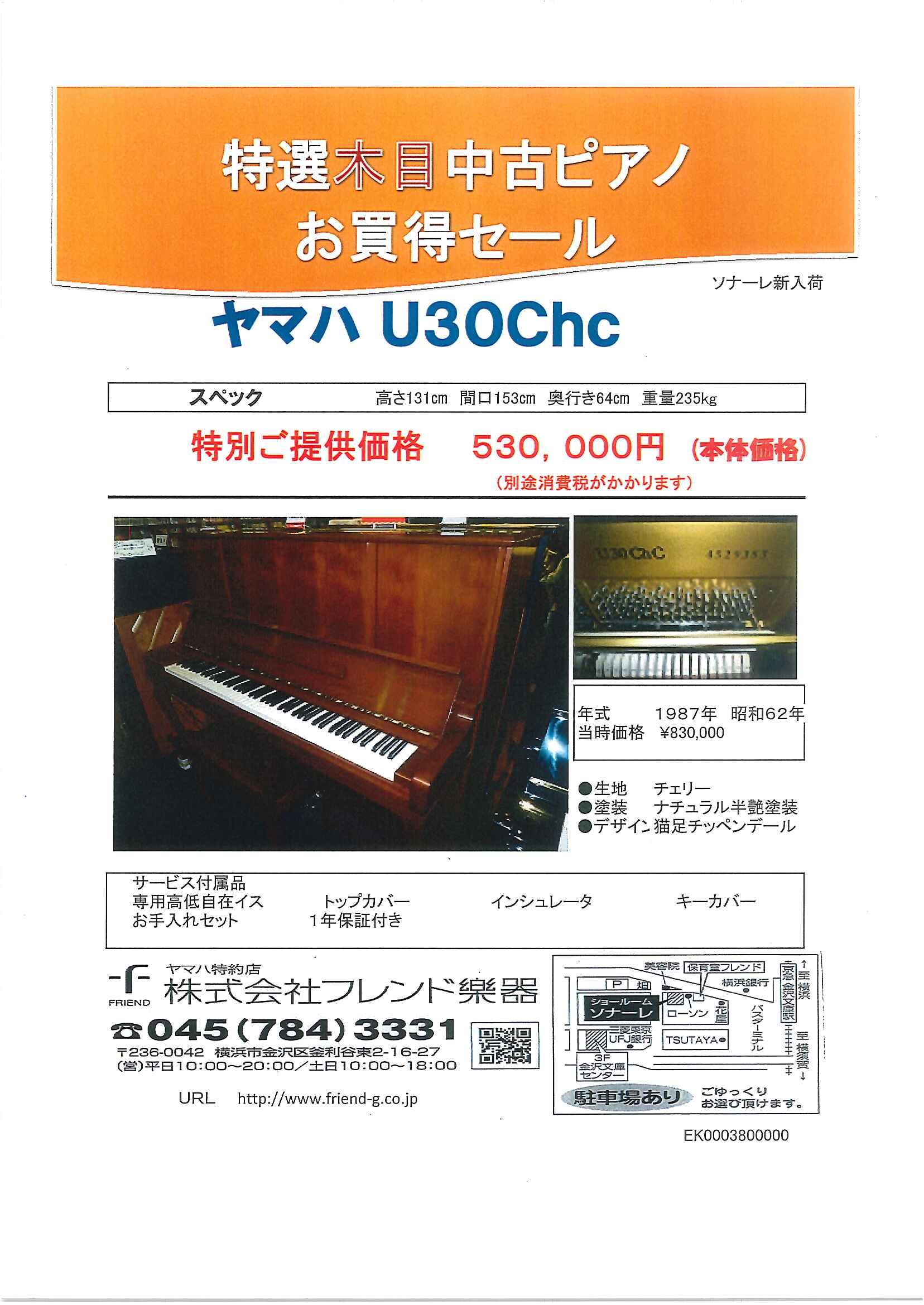 U30Chc