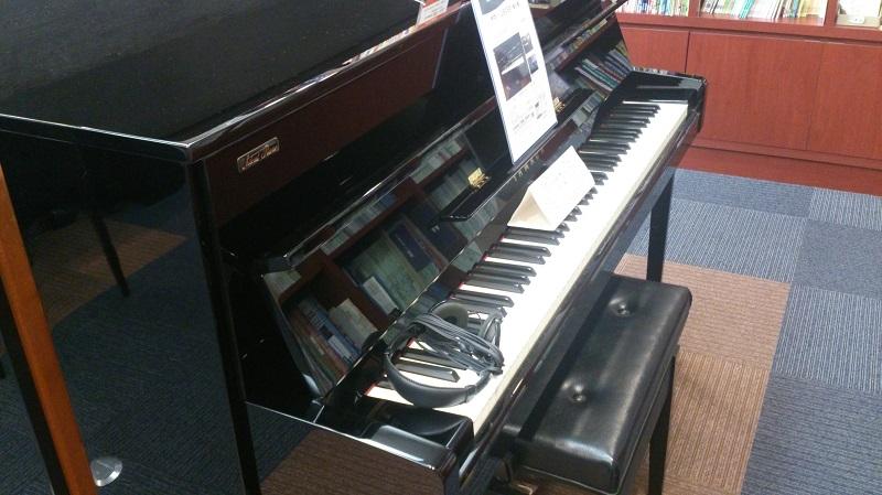 特別選定中古ピアノ サイレント機能付きU100SX