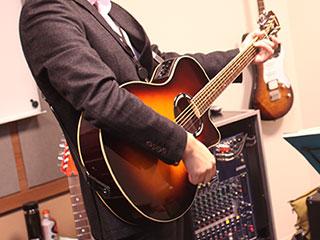 guitar_320