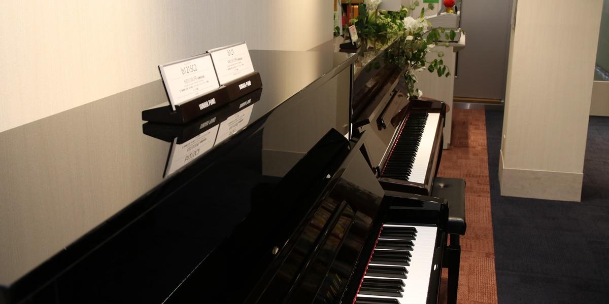 sonare_piano